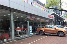 dai ly oto Nissan Hà Nội