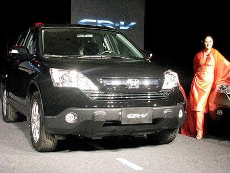 Honda CRV 2.4 2008